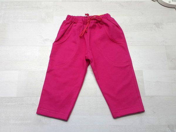 Штаны спортивные тёплые розовые