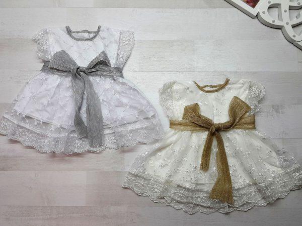 Нарядное платье с блестящим поясом