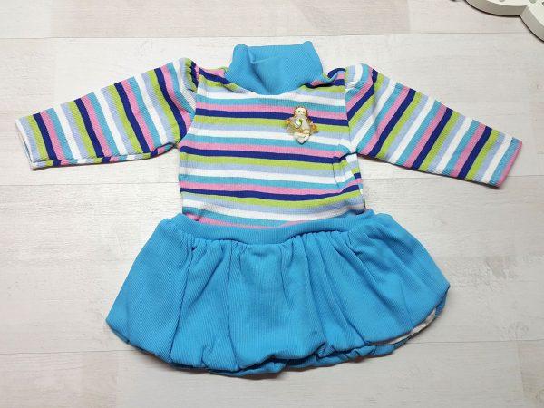 Платье баллон полосатое голубое