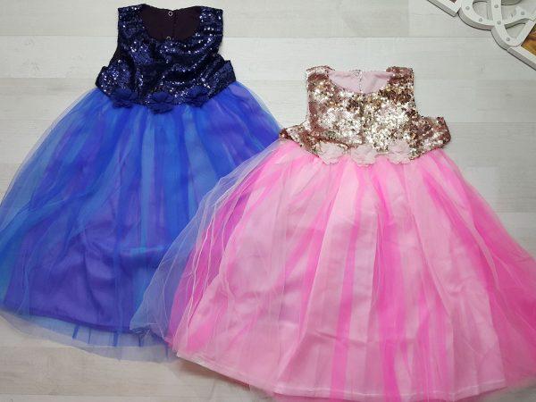 Платье нарядное (5 расцветок)